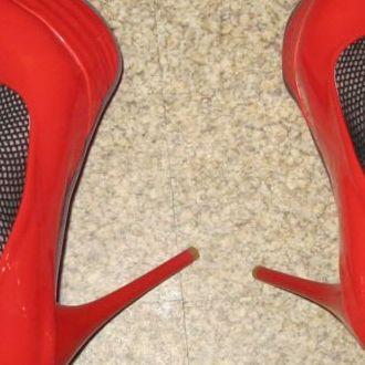 c est le pied